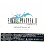 Final Fantasy III Original Soundtrack [CD+DVD]