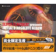 Super Eurobeat presents Initial D Absolute Album feat. Keisuke Takahashi [Limited Edition]