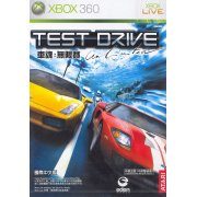 Test Drive Unlimited (English/Chinese language Version)