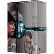 Police Story Trilogy Collection [3-Disc Boxset 1-3 Digitally Remastered] [dts]