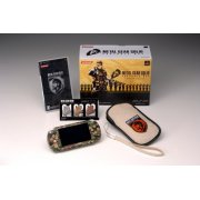 Metal Gear Solid Portable Ops [Premium Pack]