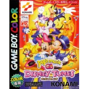 Pop'n Music GB: Disney Tunes