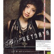 Best of Aya Ueto - Single Collection