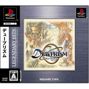 DewPrism (Legendary Hits)