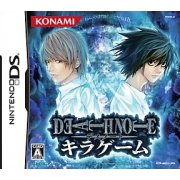 Death Note: Kira Game
