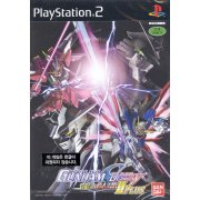 Mobile Suit Gundam Seed Destiny: Rengou vs. Z.A.F.T. II Plus
