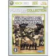 Chrome Hounds (Platinum Collection)
