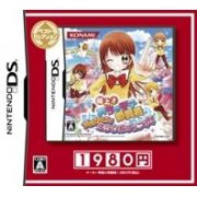 Gokujou!! Mecha Mote Iinchou: MM Town de Miracle Change (Best Selection)