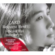 Request Best - Beautiful Memory