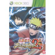 Naruto Shippuden: Ultimate Ninja Storm 2 (Japanese Language Version)