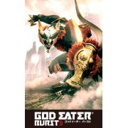 God Eater Burst (Append Edition)