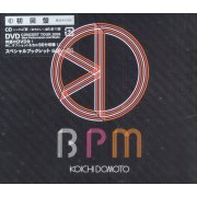 BPM [CD+DVD Limited Edition Type A]