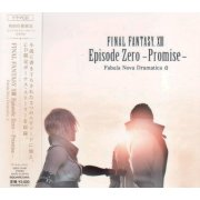 Final Fantasy XIII Episode Zero - Promise - Fabula Nova Dramatica A