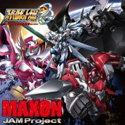 Maxon (Super Robot Taisen OG The Inspector Intro Theme)