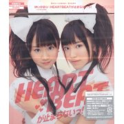 Heartbeat Ga Tomaranai [CD+DVD Limited Edition]