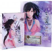 Xuan Yuan Sword Plus: The Far of Cloud Perfect Package (DVD-ROM)