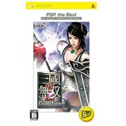 Shin Sangoku Musou 2nd Evolution (PSP the Best)