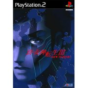 Shin Megami Tensei III: Nocturne 