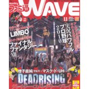 Famitsu Wave DVD [November 2010]