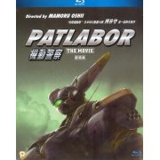 Patlabor : The Movie
