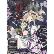 Black Butler II / Kuroshitsuji Vol.4 [DVD+CD Limited Edition]