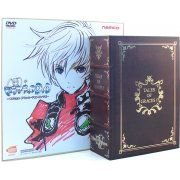Tales of Graces F [Letter from the King of Windoll Package]
