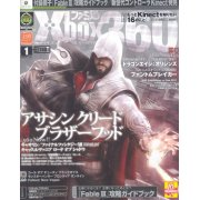 Famitsu Xbox 360 [January 2011]