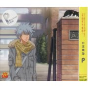 P (The Prince Of Tennis Character CD)
