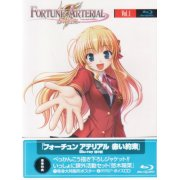 Fortune Arterial: Akai Yakusoku Vol.1 [Blu-ray+CD]