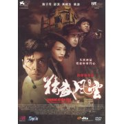 Legend Of The Fist: The Return Of Chen Zhen [dts]