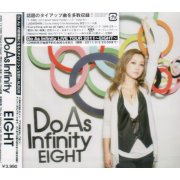 Eight [CD+DVD]