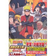 Naruto Sitsuten Kekitouninzyataisen Guidebook