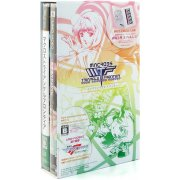 Macross Triangle Frontier Itsuwari no Utahime Pack