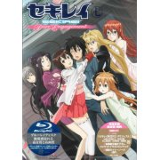 Sekirei - Pure Engagement 7 [Limited Edition]