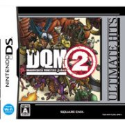 Dragon Quest Monsters: Joker 2 (Ultimate Hits)