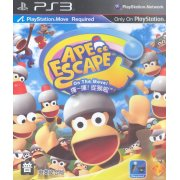 Ape Escape On the Move
