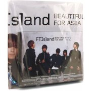 Beautiful Hits For Asia Vol. 2 [Taiwan Version B CD+DVD]
