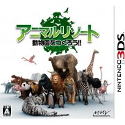 Animal Resort: Dobutsuen o Tsukurou!!