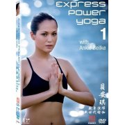 Express Power Yoga 1