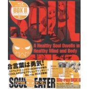 Soul Eater Blu-ray Box II