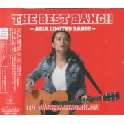 The Best Bang! Asia Limited Bang! [Limited Edition]