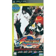 The King of Fighters Collection: The Orochi Saga (SNK Best Collection)