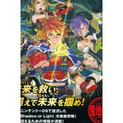 SaGa 3: Jikuu no Hasha - Shadow or Light Complete Guide