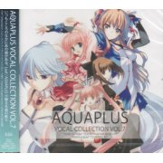 Aquaplus Vocal Collection Vol.7 [SACD Hybrid]