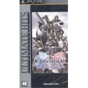 Dissidia: Final Fantasy (Ultimate Hits) 