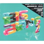 Bigbang2 [CD+DVD Limited Edition Type B]