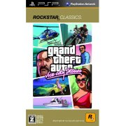 Grand Theft Auto Libert City Stories (Rockstar Classics)