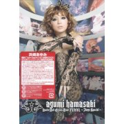 Ayumi Hamasaki Rock'n'Roll Circus Tour Final - 7days Special [3DVD]