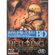 Hellsing VIII [Limited Edition]