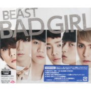 Bad Girl [CD+DVD Limited Edition Jacket Type A]